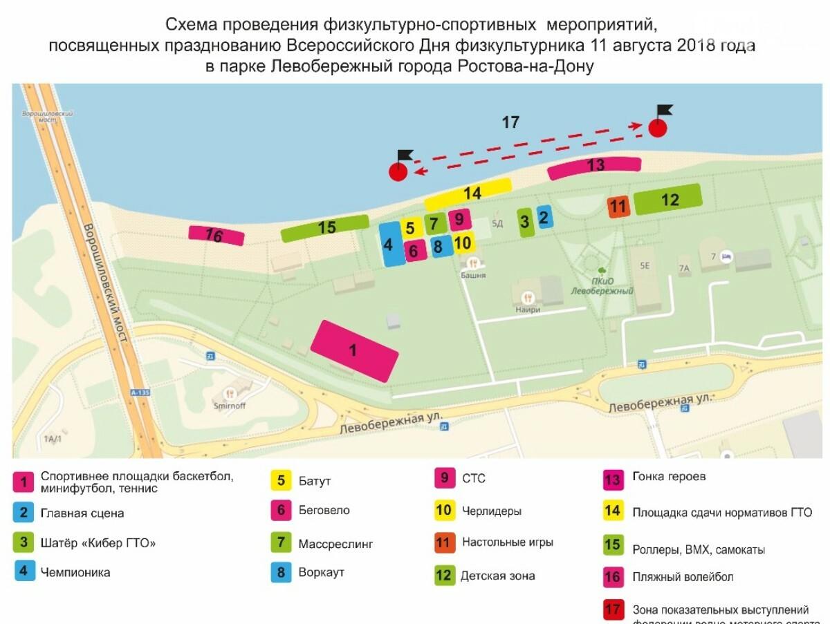 Выходные в городе: ТОП-3 событий в Ростове в субботу и воскресенье, фото-2