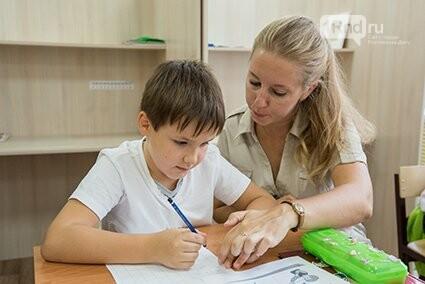 На Planeta.ru запущен сбор средств в поддержку проекта по инклюзивному образованию на Юге России, фото-1, Фото: предоставлено партнером