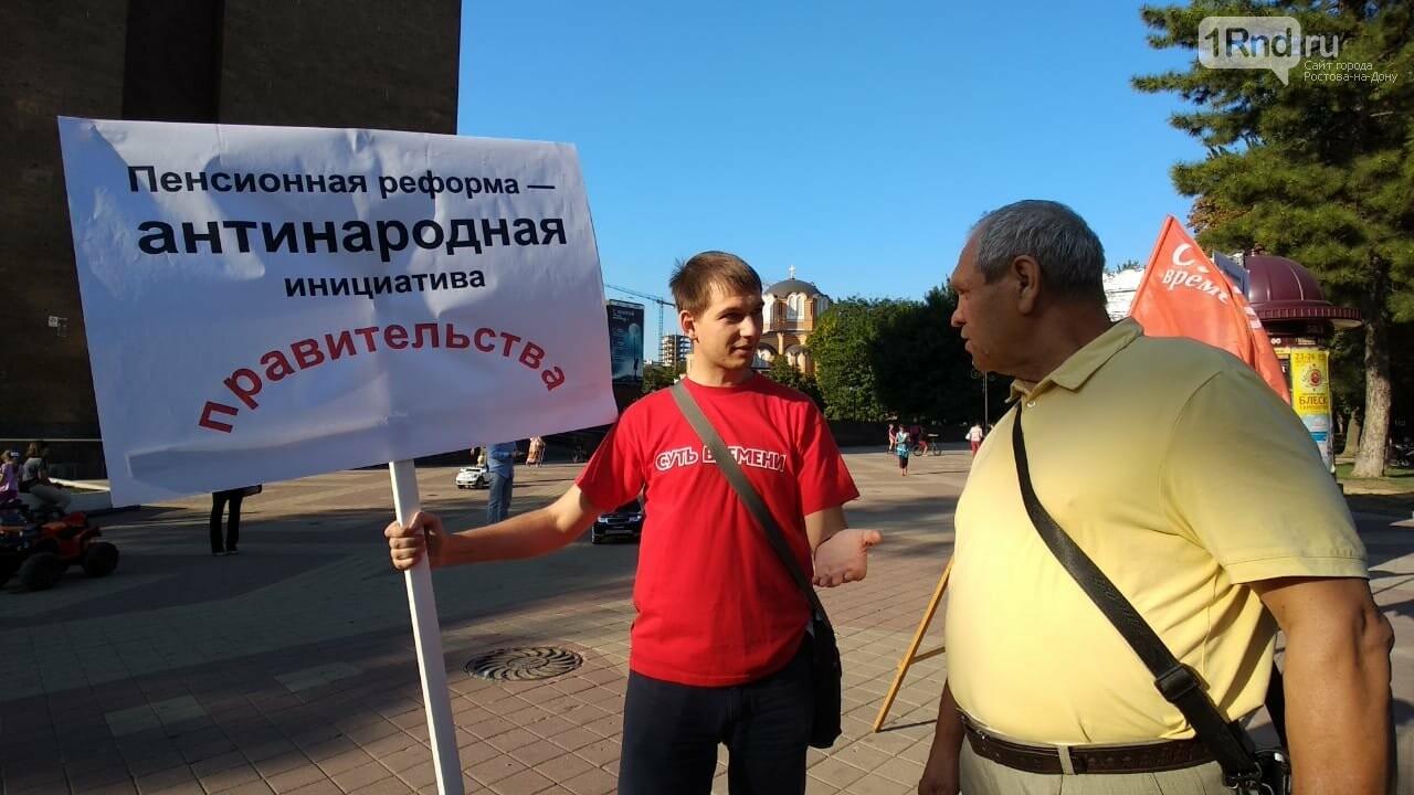 В Ростове прошел пикет против пенсионной реформы, фото-3