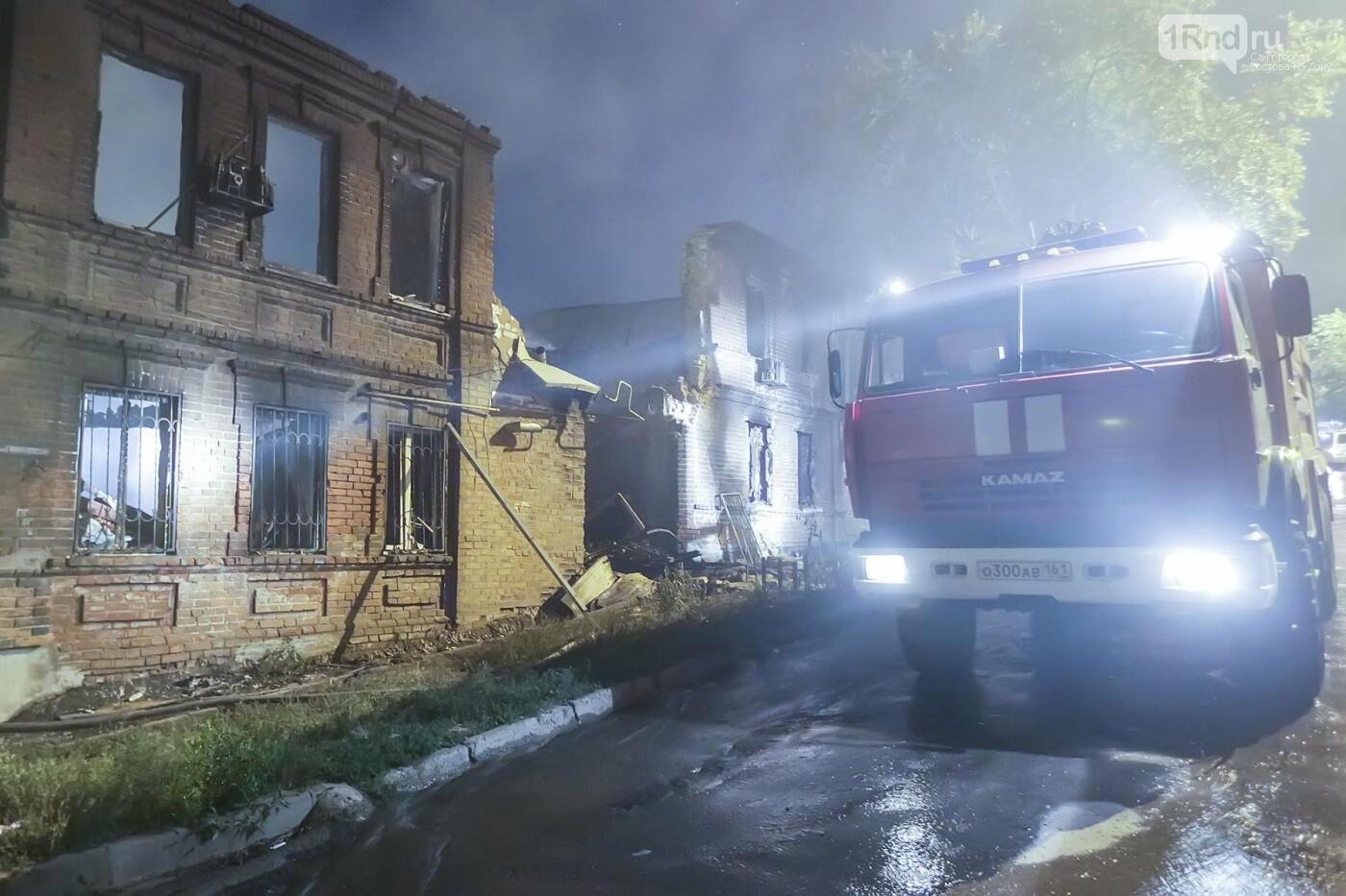 Обвинения по делу о пожаре 21 августа в Ростове предъявлены экс-чиновнице и электрикам, фото-5