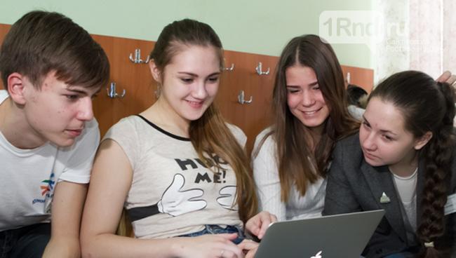 Старшеклассникам Ростовской области «Ростелеком» подготовил «Кибервызов» , фото-1