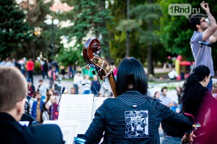 Симфонический концерт под открытым небом пройдет в Ростове ко Дню города, фото-1, Фото: Саша Савичева / 1rnd.ru