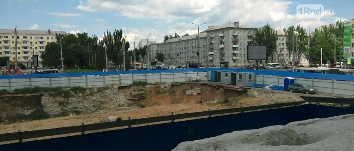 Про ковер, фонтан и летчика: что случилось за неделю в Ростовской области, фото-4