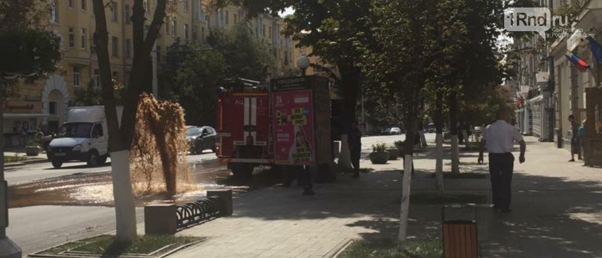 Про ковер, фонтан и летчика: что случилось за неделю в Ростовской области, фото-5