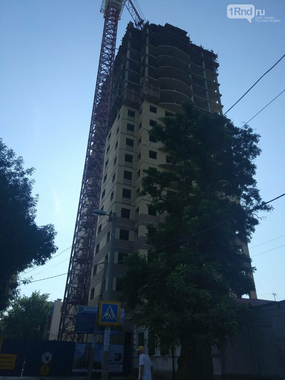 В Ростове на год ограничат движение на двух центральных улицах, фото-1, Фото 1Rnd
