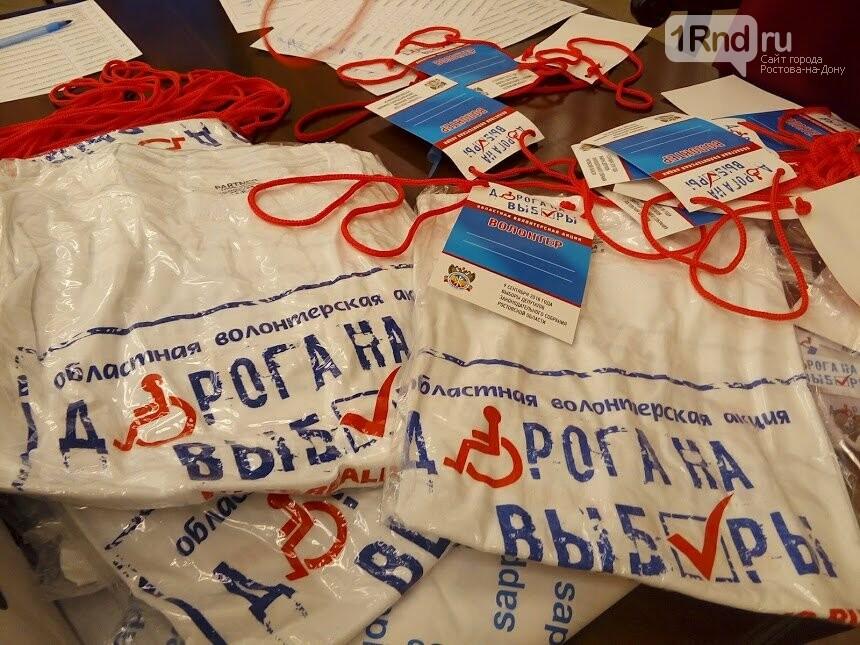 Волонтеры помогут дончанам с ограниченными возможностями попасть на избирательные участки, фото-3