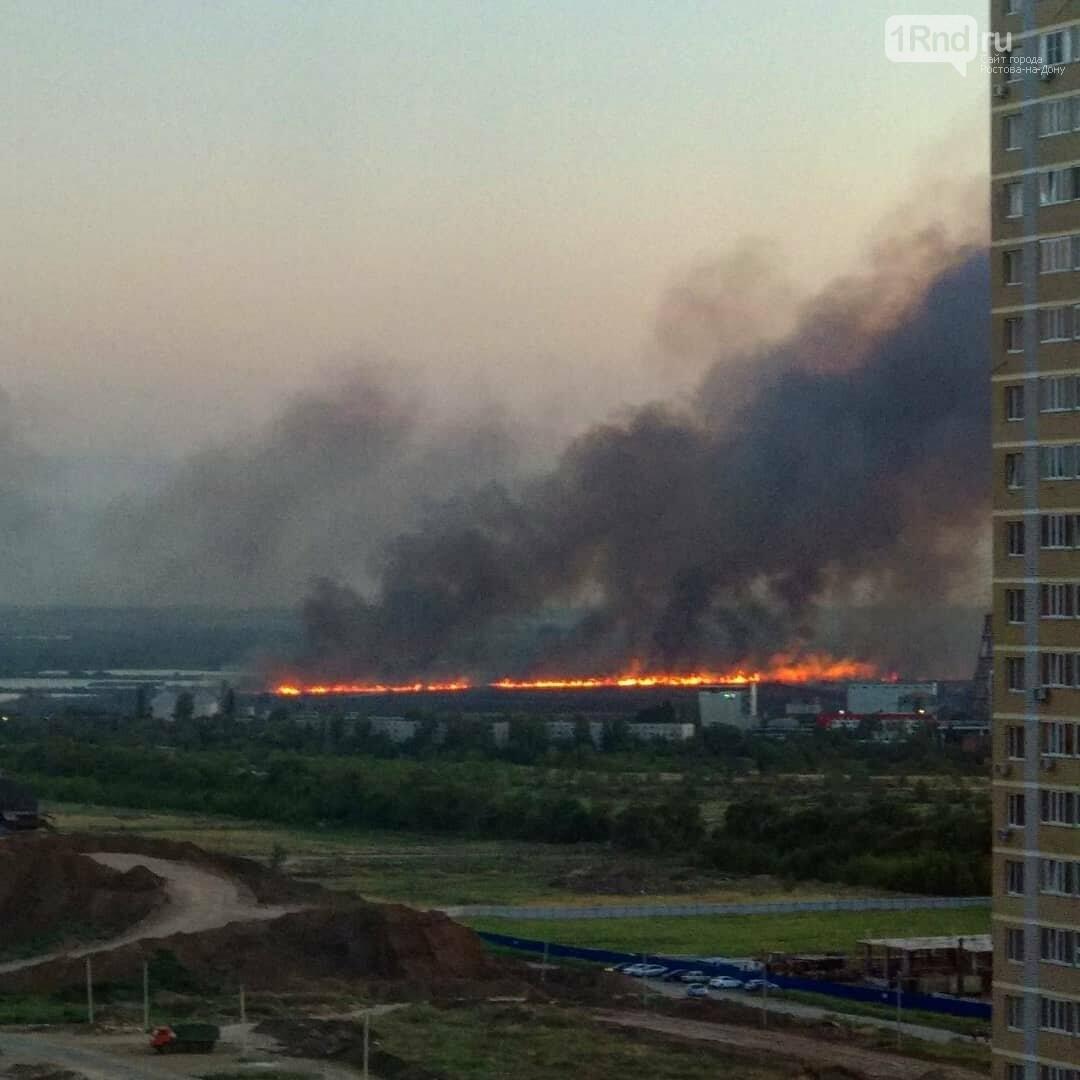 ВРостове наЗападном пылает ландшафтный пожар