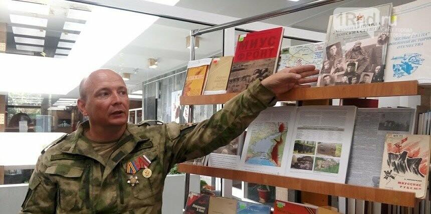 «Здесь нет рассказов о войне»: Андрей Кудряков о своей книге «Окопная правда донских степей», фото-2