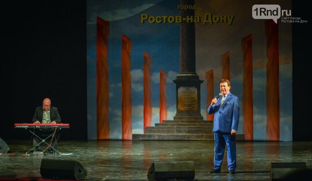 Голос эпохи: умер Иосиф Кобзон, фото-2