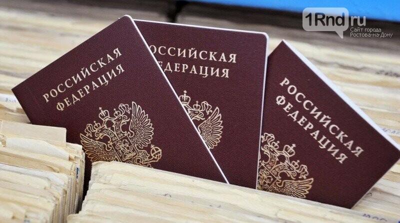 Лайфхак для Машек-растеряшек: что делать, если потерял паспорт, фото-2, Фото: jkosputnik.ru