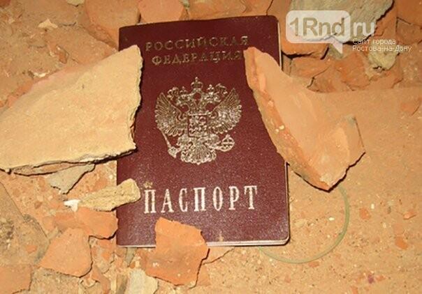 Лайфхак для Машек-растеряшек: что делать, если потерял паспорт, фото-4, Фото: lenta.freemiass.ru