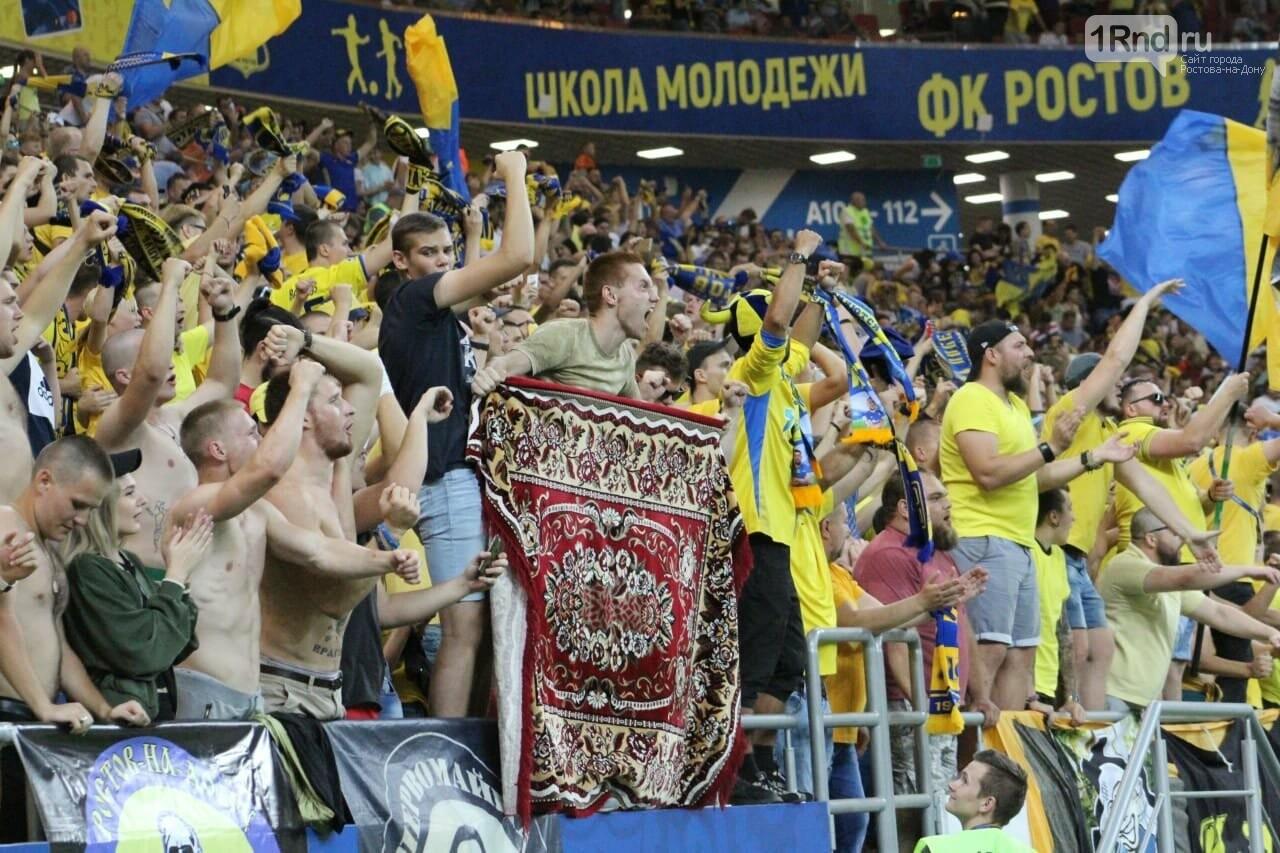 Разошлись миром: «Ростов» сыграл вничью с «Рубином», фото-1
