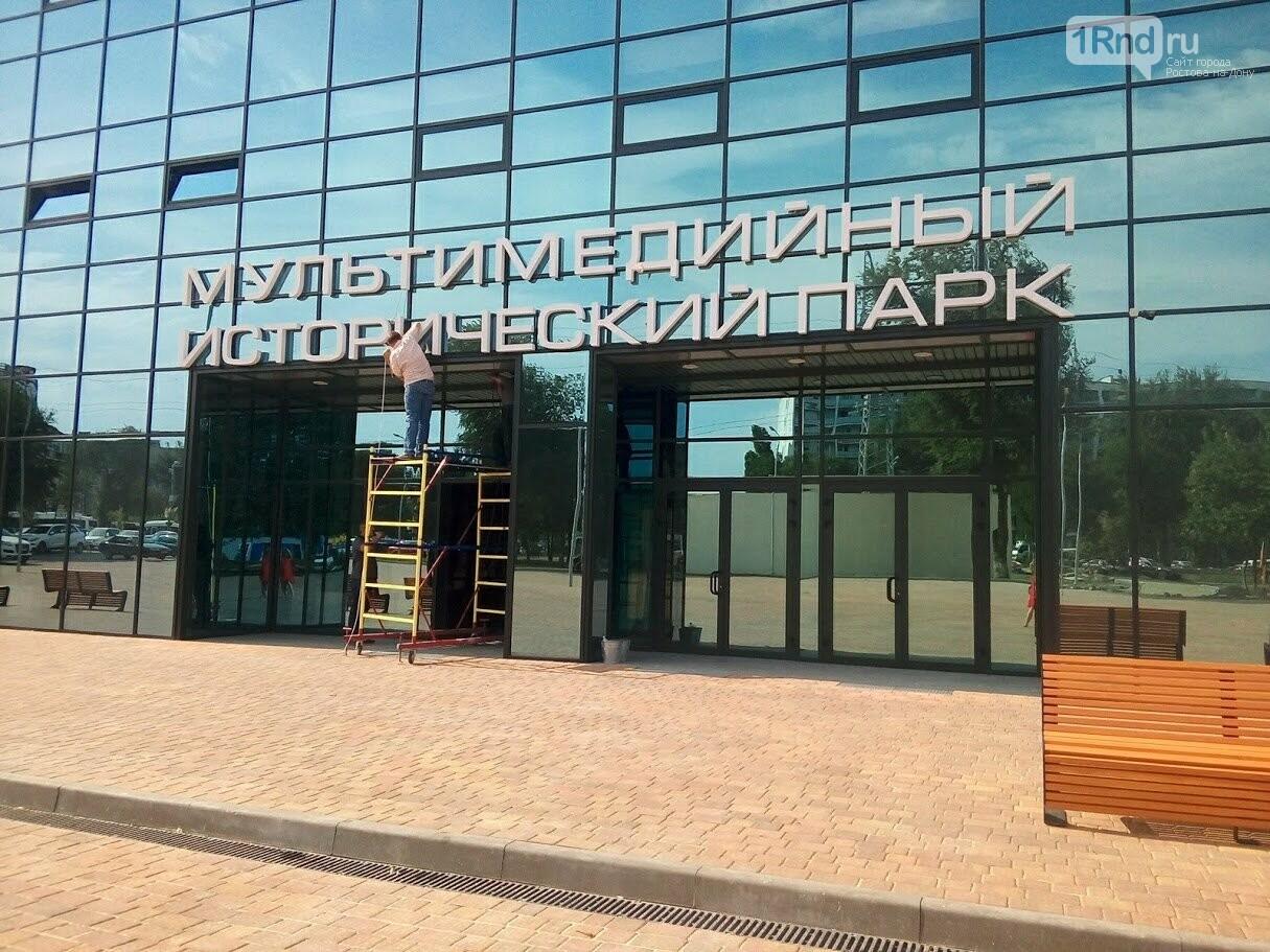 Музей «Россия - моя история» не открылся 1 сентября в Ростове, фото-1