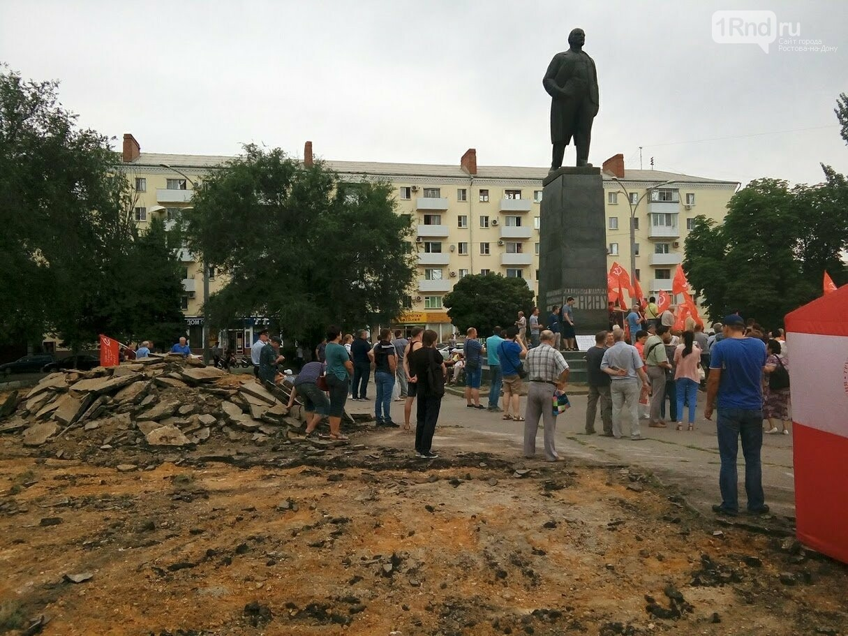 Новый митинг против пенсионной реформы проходит в Ростове-на-Дону, фото-5