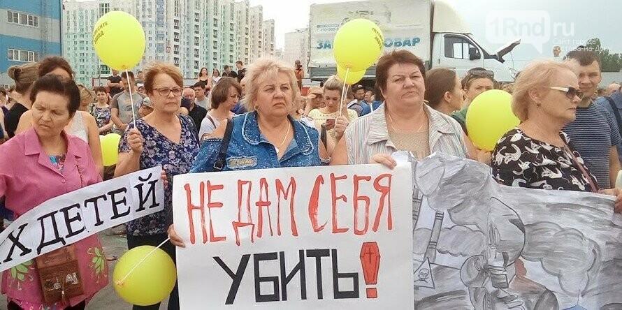 От пенсии до школы: главные события Ростова и области за неделю, фото-7