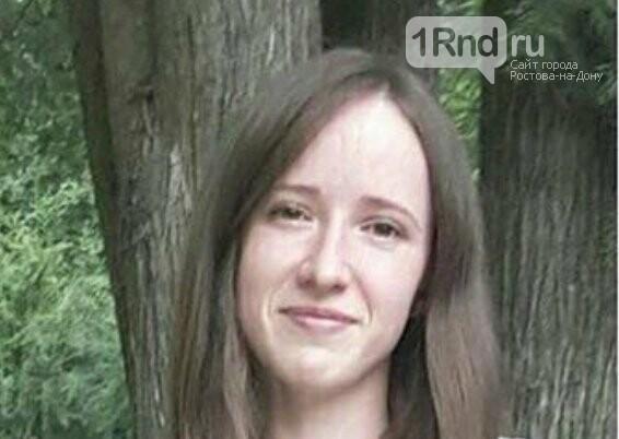 В Ростове пропавшую на пробежке девушку нашли убитой, фото-1