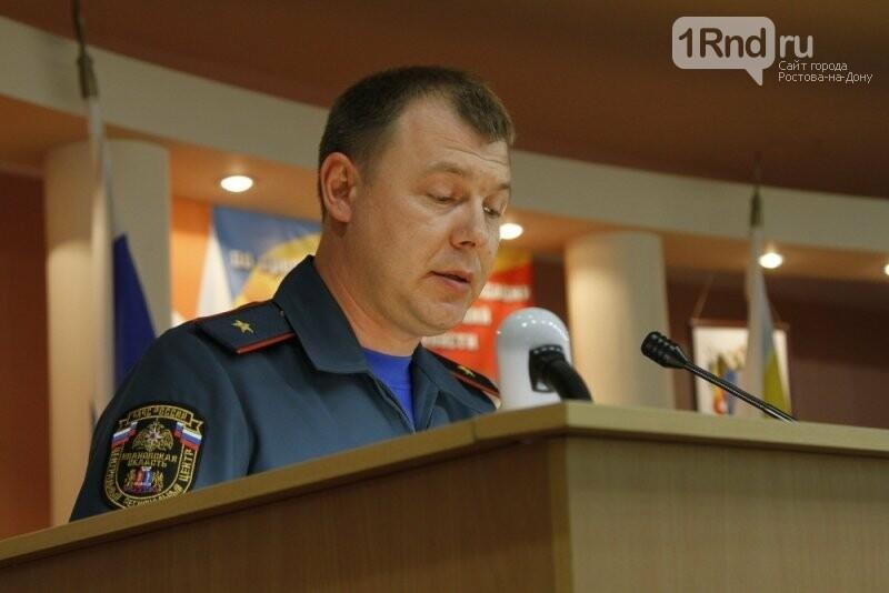 Личному составу представили нового начальника донского главка МЧС России, фото-1