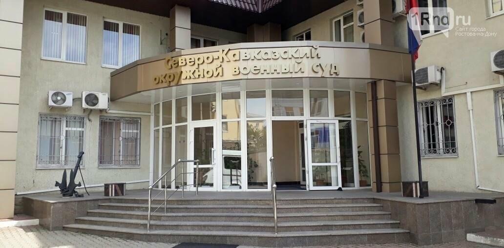 В Ростове на 11 лет осудили мужчину за подготовку теракта в Новочеркасске , фото-1