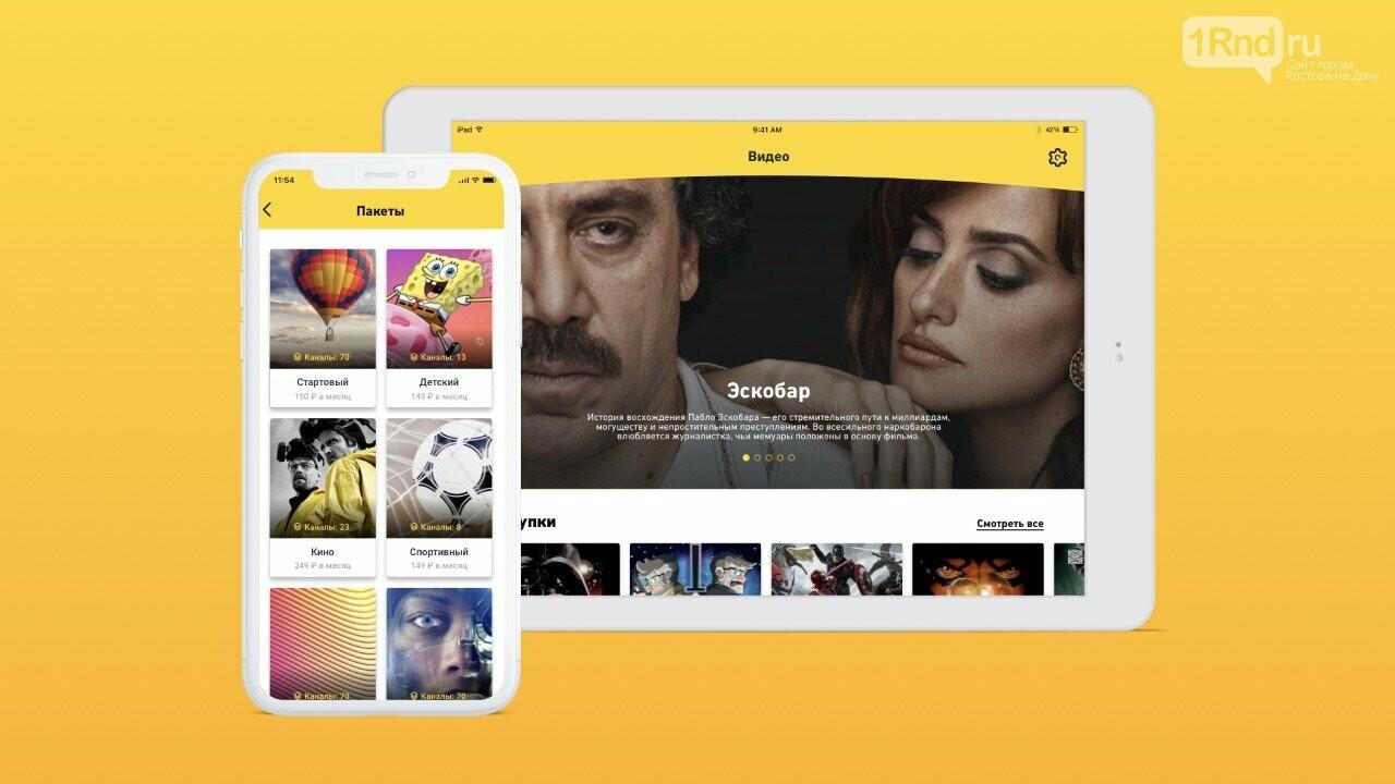 Новый «Билайн ТВ» теперь стал доступен и для iOS , фото-1