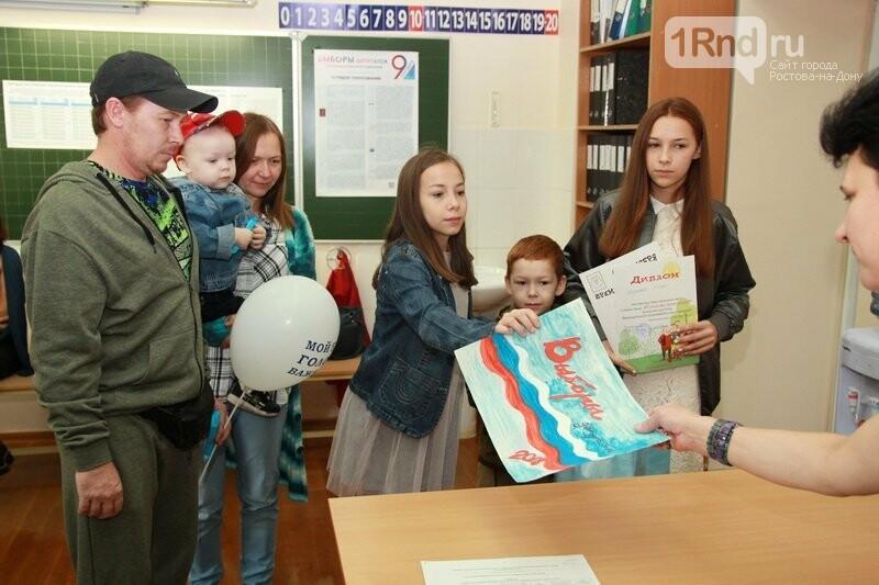Явка на выборах депутатов ЗС Ростовской области выше, чем пять лет назад, фото-2