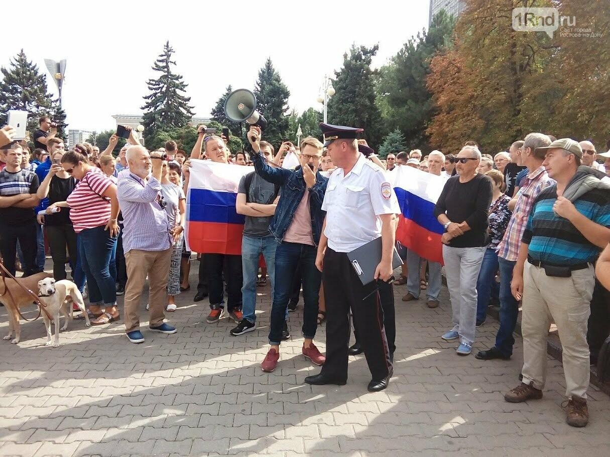 Акция против пенсионной реформы проходит в Ростове-на-Дону, фото-1