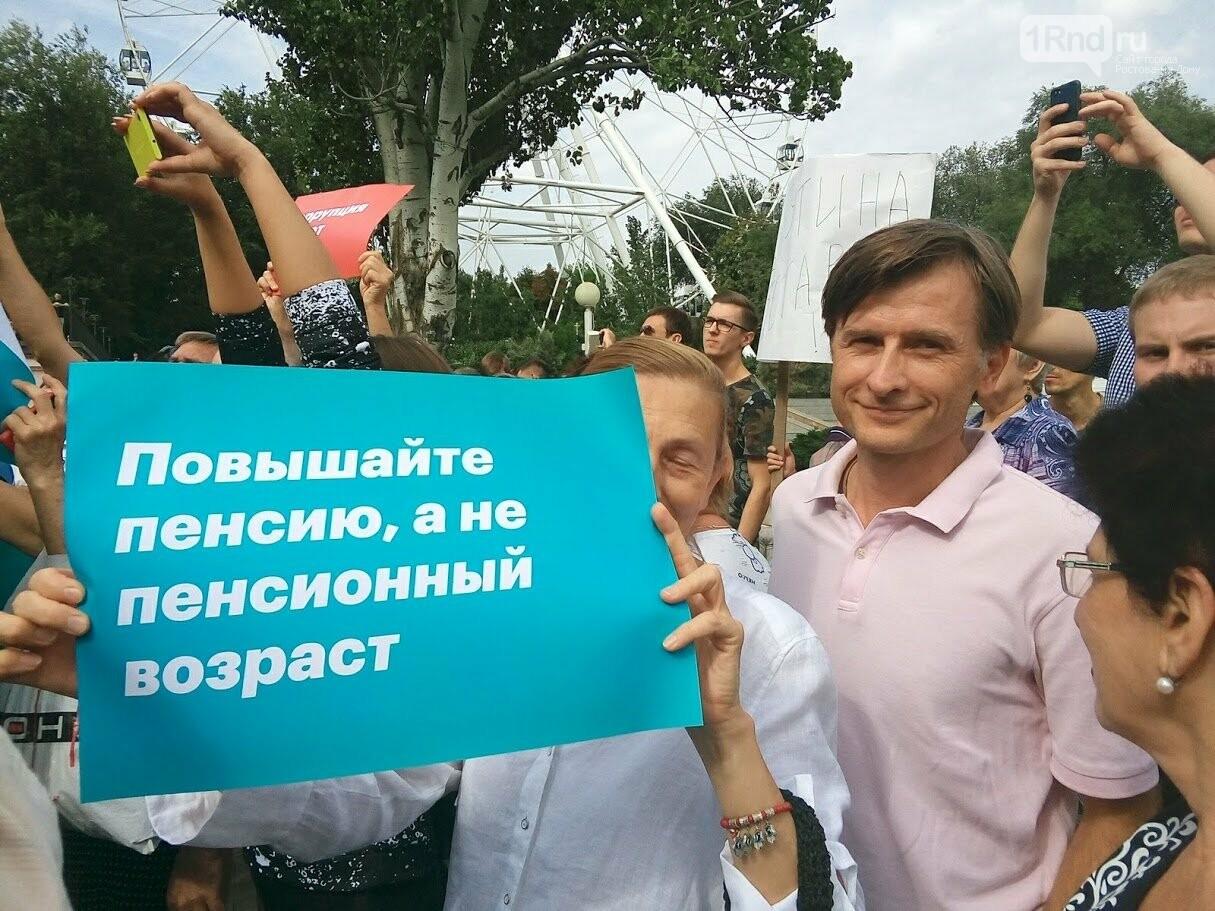 Акция против пенсионной реформы проходит в Ростове-на-Дону, фото-2