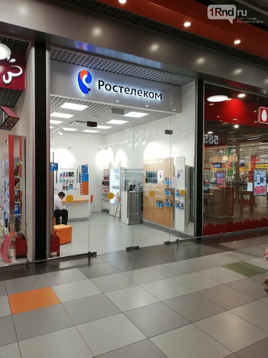 «Ростелеком» открыл восемь новых салонов связи в Ростовской области, фото-1