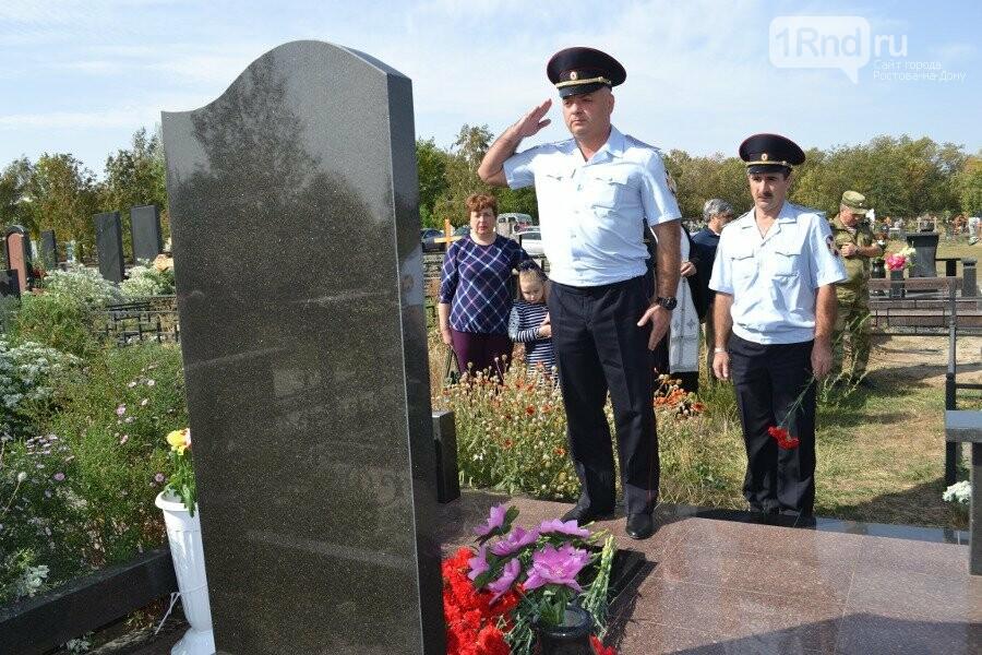 В Ростовской области почтили память полицейского, погибшего при задержании банды амазонок, фото-3