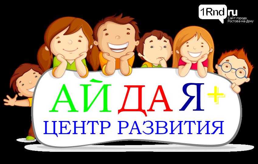 Всё лучшее — детям: образование и развитие, фото-9