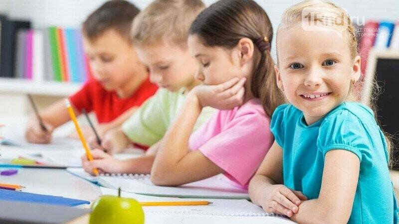 Всё лучшее — детям: образование и развитие, фото-13