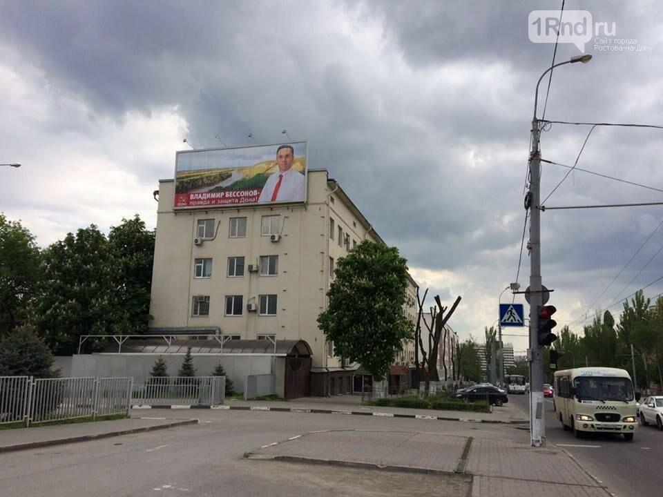 Ростовский суд признал экс-депутата Госдумы РФ виновным в избиении полицейских, фото-6