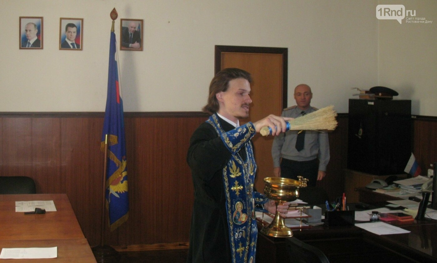 Чтобы царили мир и взаимопонимание: в Ростове впервые за 250 лет освятили СИЗО-1, фото-1