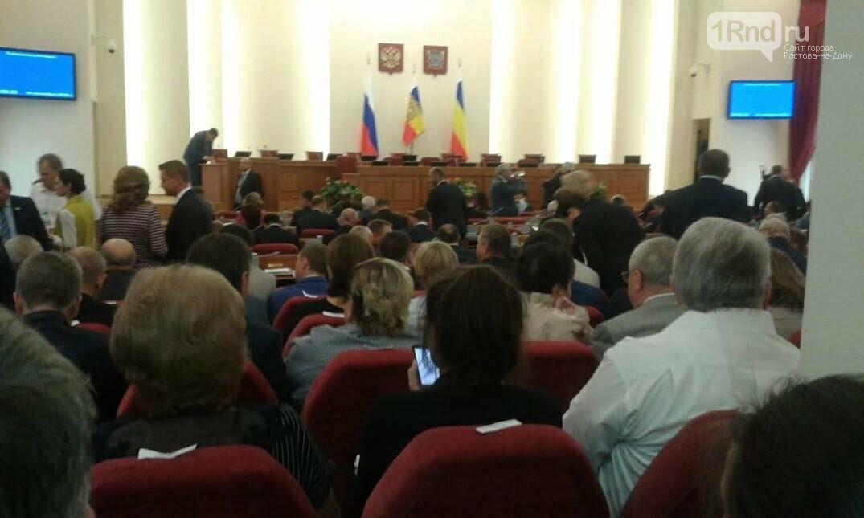 Первое заседание заксобрания Ростовской области началось с дискуссии об отмене пенсионной реформы, фото-4