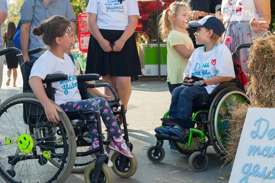 200 литров «доброго» повидла сварили горожане на благотворительном фестивале «Добрый Ростов», фото-2