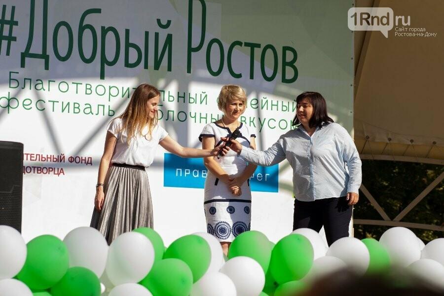 200 литров «доброго» повидла сварили горожане на благотворительном фестивале «Добрый Ростов», фото-3
