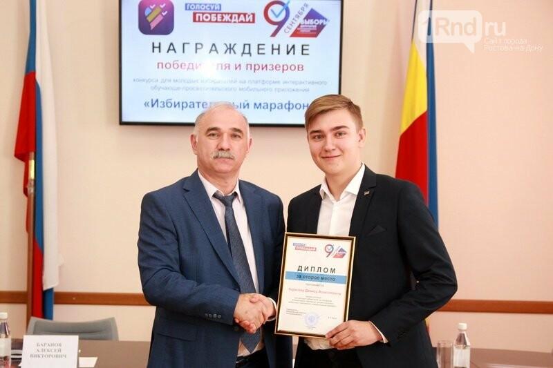 В Ростовской области студент ДГТУ стал победителем «Избирательного марафона», фото-1