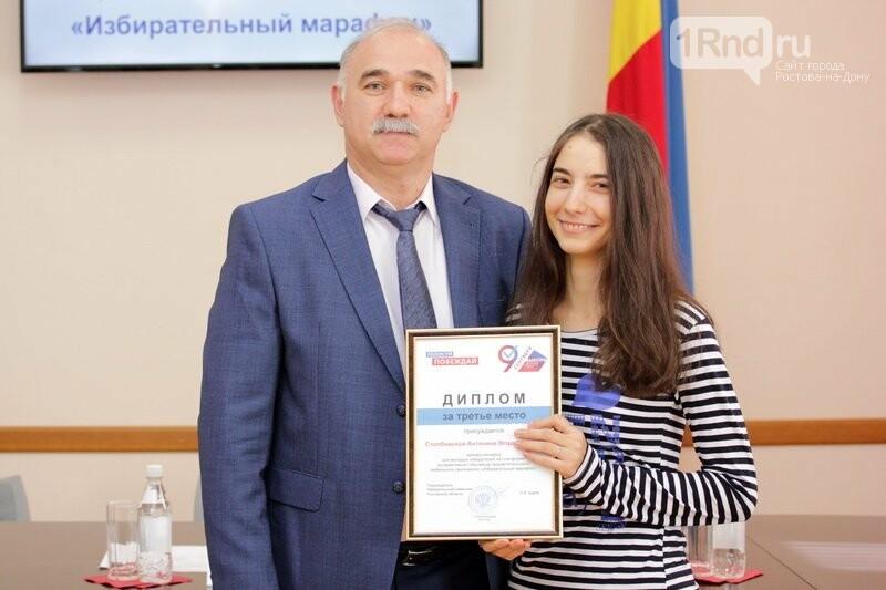 В Ростовской области студент ДГТУ стал победителем «Избирательного марафона», фото-2