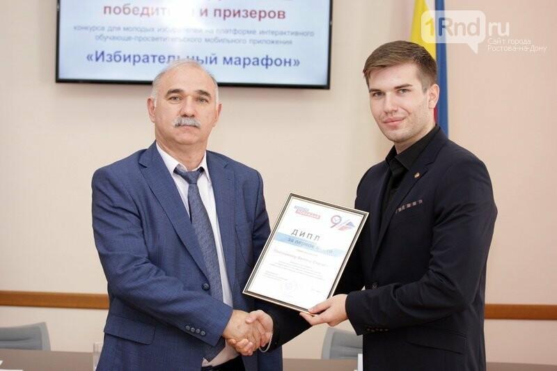 В Ростовской области студент ДГТУ стал победителем «Избирательного марафона», фото-3