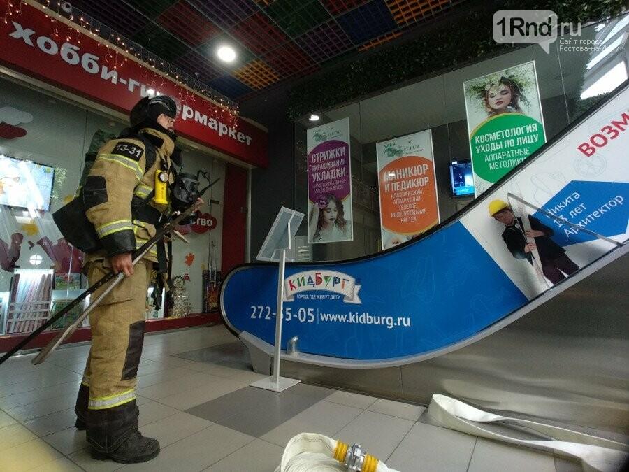 В Ростове эвакуировали покупателей и персонал ТЦ «Горизонт» из-за учебного пожара, фото-4