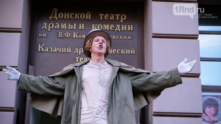 Новочеркасский театр открыл сезон , фото-1