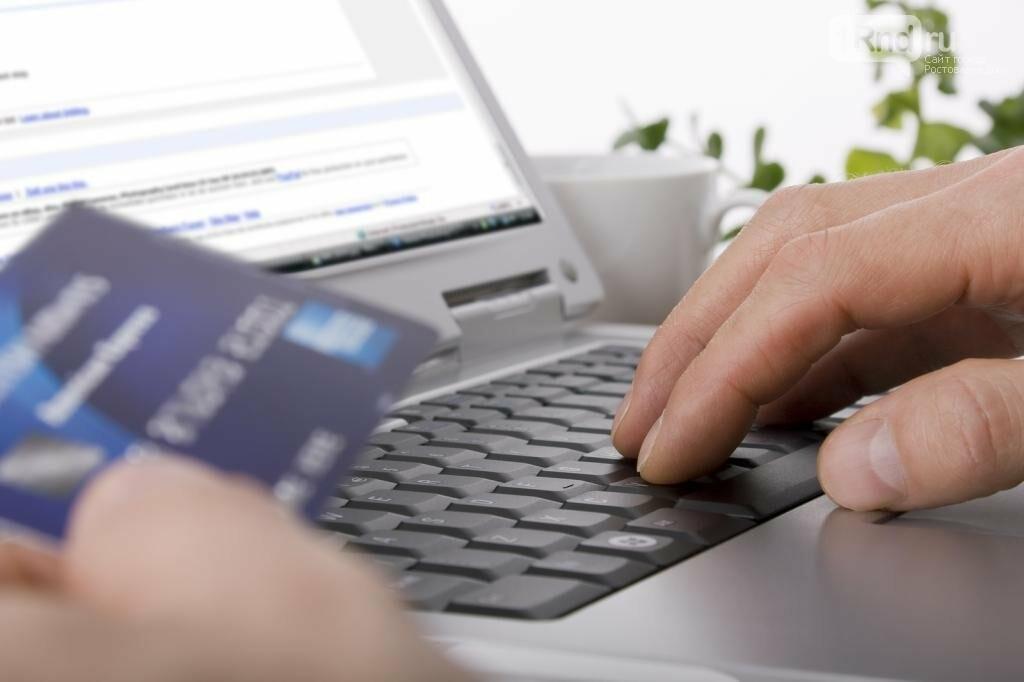 Бизнес-экспертиза: что такое эквайринг и как это работает?, фото-3, Фото: https://www.nastroy.net