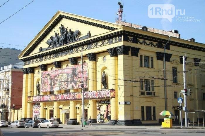 Куда сходить в Ростове: знаковые места в городе, фото-2