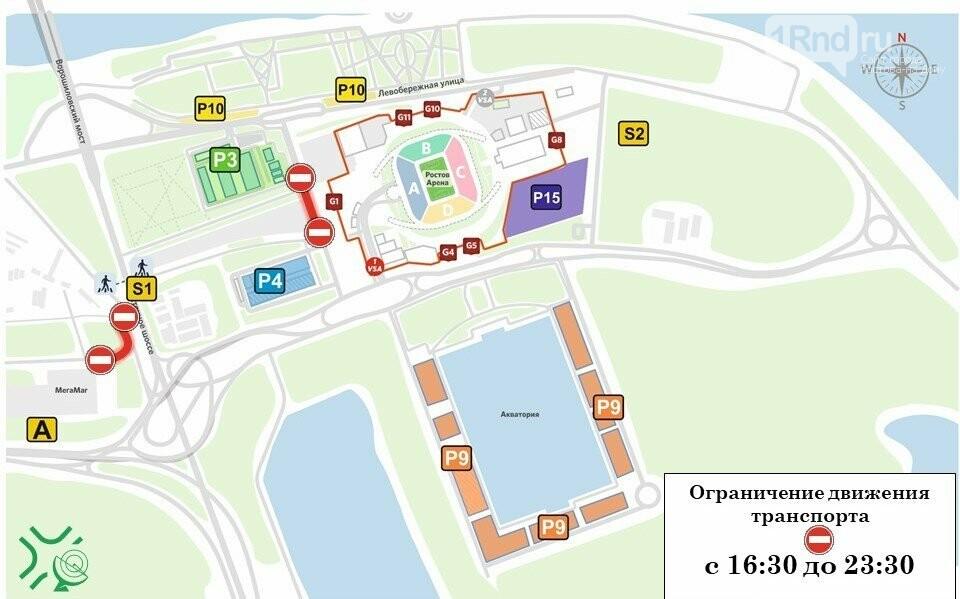 Как проехать: из-за концерта Басты перед «Ростов Ареной» ограничат движение , фото-2