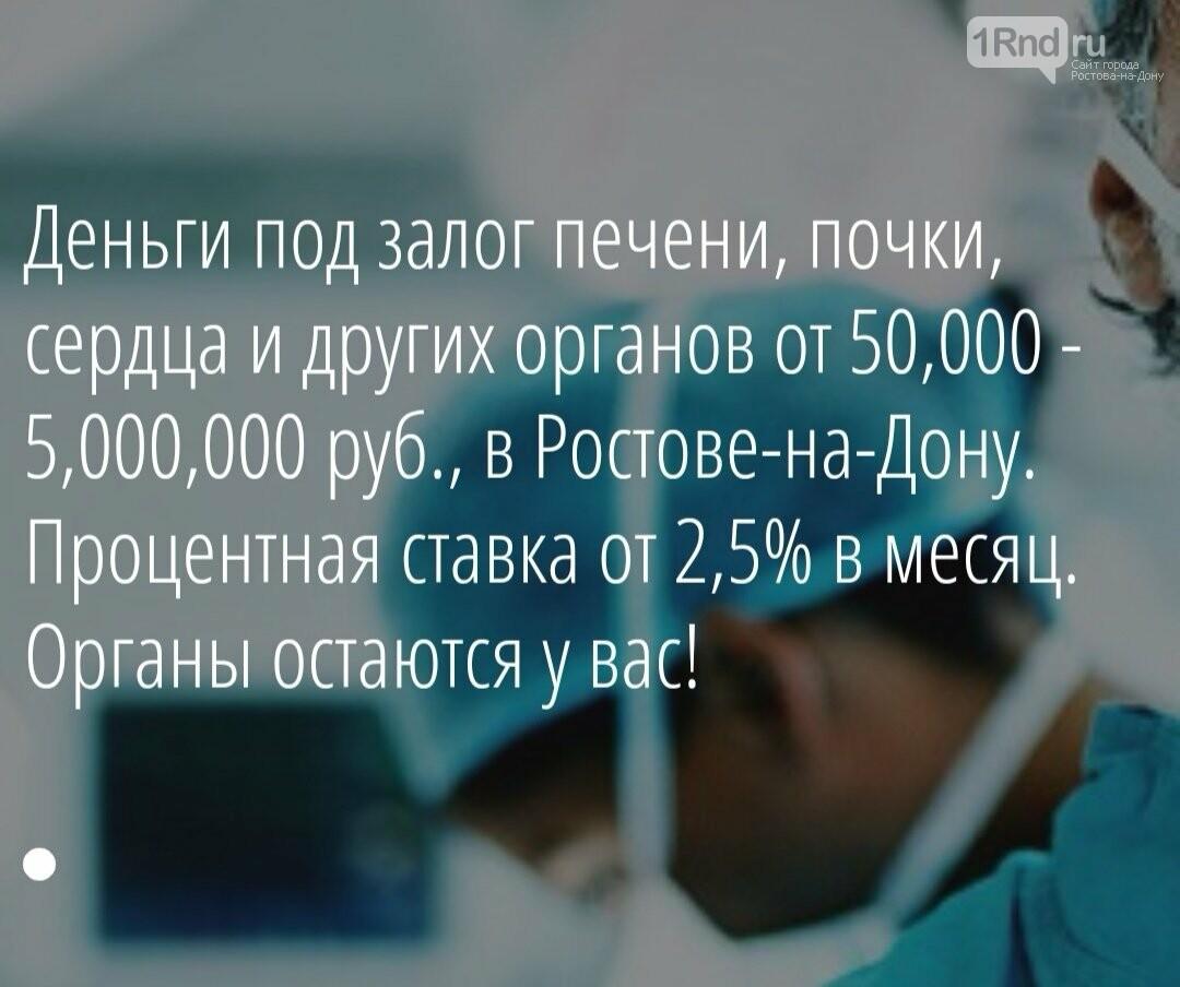 Деньги под залог почки опель астра автосалоны в москве