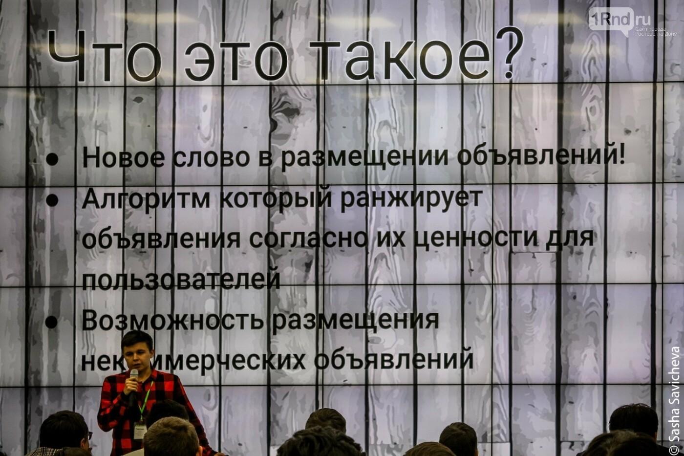 Фото: Саша Савичева / 1rnd.ru