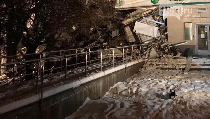 Прокуратура начала проверку по факту обрушения здания в Новочеркасске, фото-1