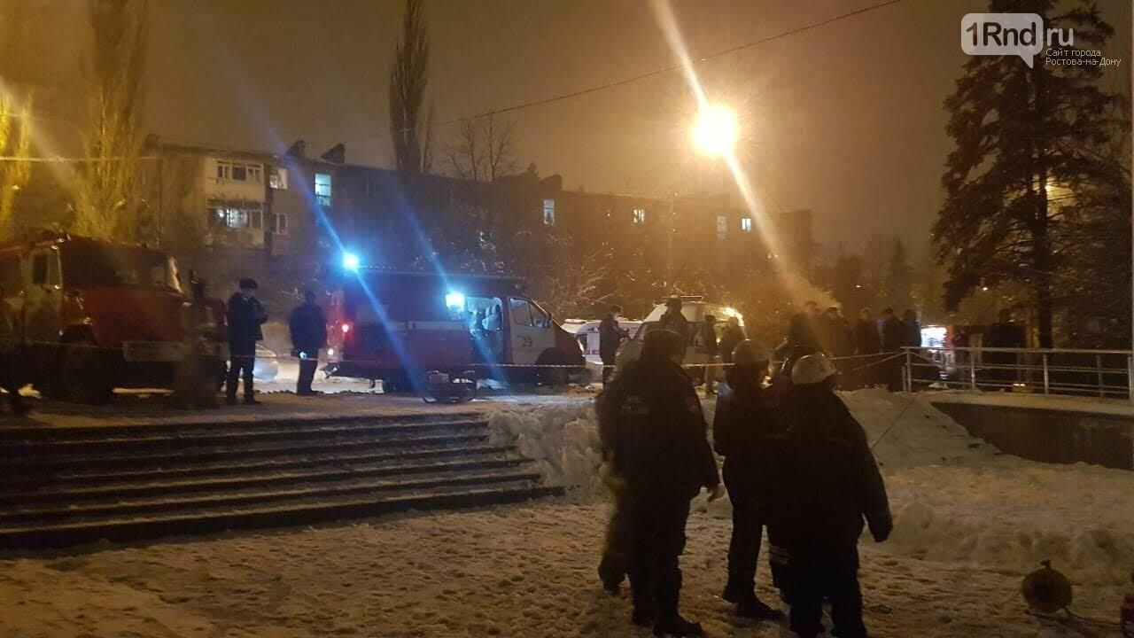 Здание офисно-развлекательного центра обрушилось в Новочеркасске, фото-2
