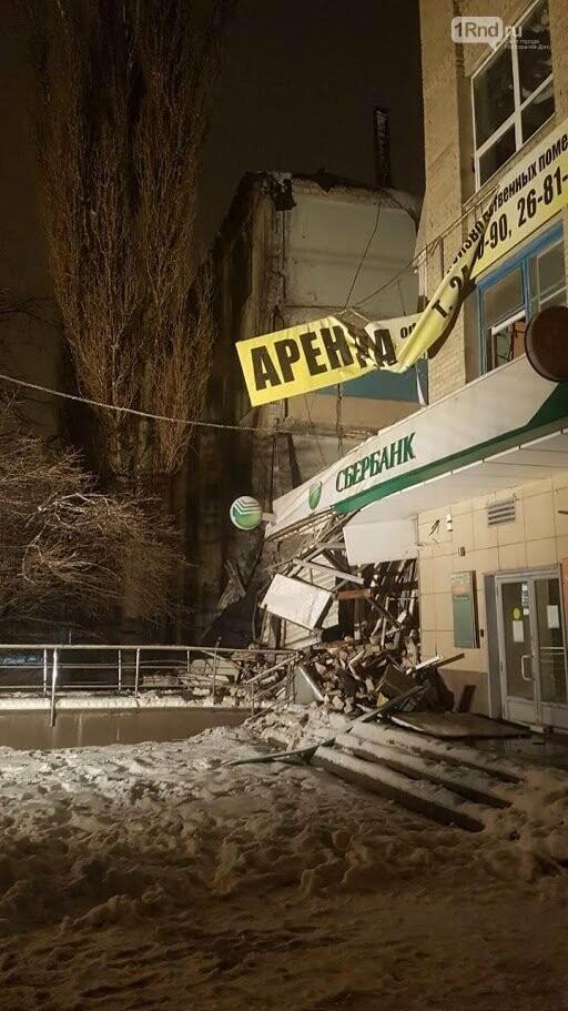 Здание офисно-развлекательного центра обрушилось в Новочеркасске, фото-3
