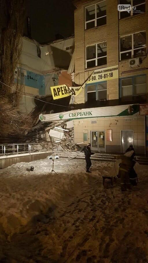 Здание офисно-развлекательного центра обрушилось в Новочеркасске, фото-4
