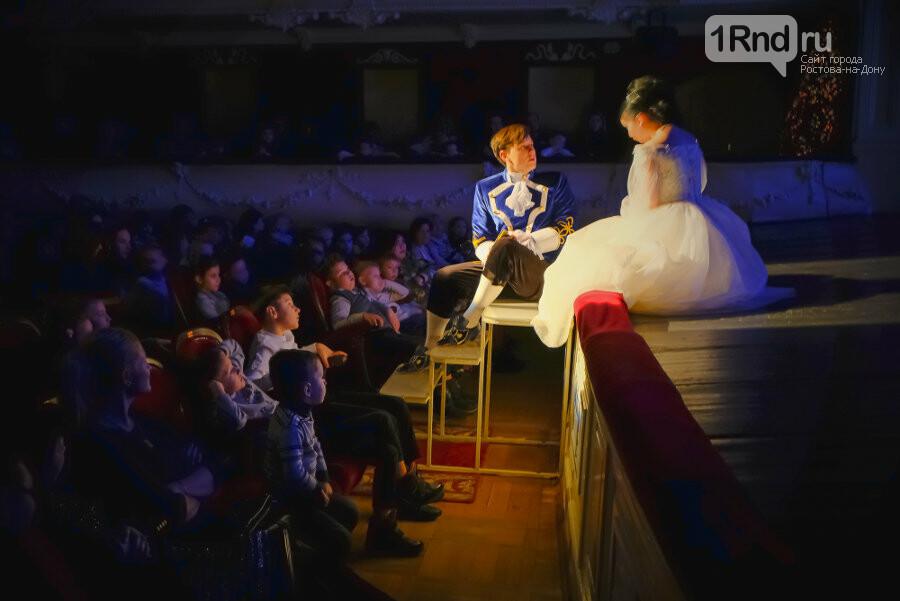 Главное – это туфелька! – рецензия на спектакль в Таганрогском драматическом театре , фото-1